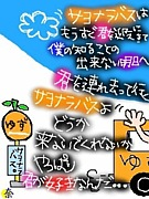 ★松ぼっくり★