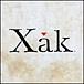 Xakシリーズ