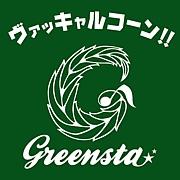 GREENSTA