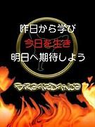 ☆南国宮崎☆〜BAR巡り〜