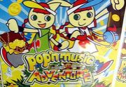 Pop'n music Community☆彡