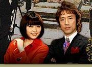 NHK 名曲探偵アマデウス