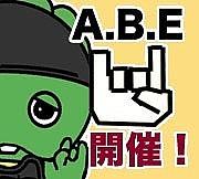 A.B.E 2