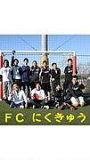 FCにくきゅう
