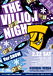 THE VILLION NIGHT