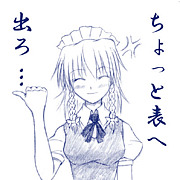 咲夜さんは非パッド!!!