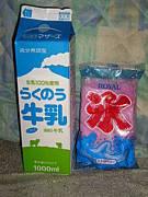カキ氷+牛乳
