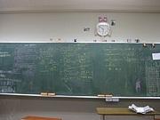 自習室高3−4  (2011年度)