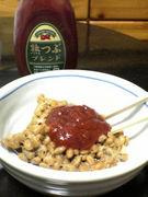 ケチャップ納豆
