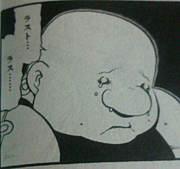 (。。)←グラトニー