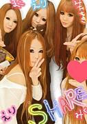 ☆SHARE☆