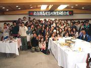 岡山県立総社南高等学校