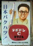 富岡小学校卒業生集まれ!