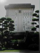 愛媛県立北条高校