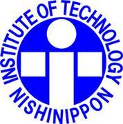 西日本工業大学