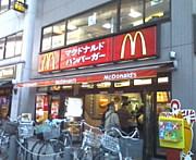 マクドナルド田無駅前店