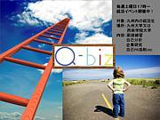 九州の就活支援団体 Q-biz