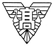 唐津東高校3年6組同窓会 S43-44