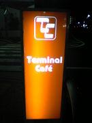 ターミナル カフェ