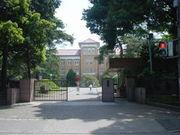 津田塾大学・の学食