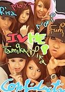★CFDT★ 〜HEP-FIVE6
