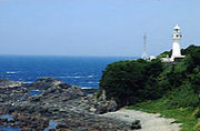 串本町立潮岬小学校