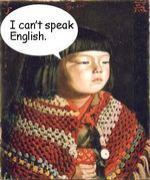 三十路主婦のヘタレ英語
