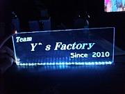 〜Y's Factory〜