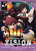 東方カードゲームVision in栃木