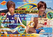 SURFBLADE