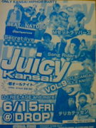 ☆Juicy Kansai☆