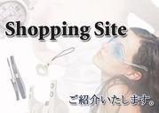 ショッピング/コミュニティー