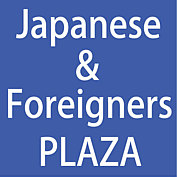 Japanese & Foreigners PLAZA