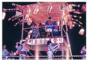 豊町盆踊り倶楽部