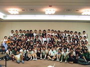 Peace Now!Hiroshima 07