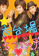 ☆卍☆LINE