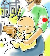 小児鍼(しょうにはり)