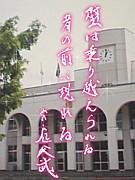 ☆八戸高校60回生☆