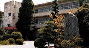 愛知県西尾市立東部中学校