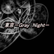 東京 - Gray Night -