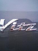 ヴィッツRS改造クラブ