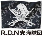 R.D.N✿ฺ海賊団