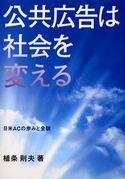 ★制作実習(広告)8グループ★