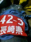 長崎県国体山岳競技☆