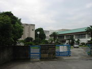 四国中央市立川之江南中学校