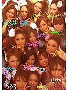 IKB☆GIRLS