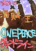 (仮)OTK