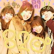 82◎゜〜 honey * doughnut 〜