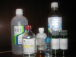 手作りCOSME(化粧品)
