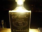 Bar Cell Block